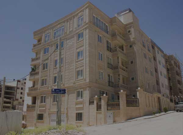 پروژه مسکونی بهشتی 11 هستی